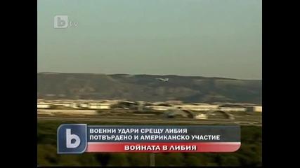 Сащ начело на операцията ... Атаки към родниа град на Кадафи !