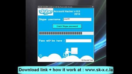Как се Хаква Парола на Skype