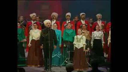 Кубанский казачий хор изпълнява Прощание славянки