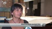 """""""софия диша"""" се премесит в крайните квартали на града"""