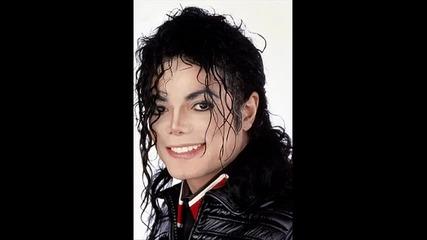 В Памет На Майкъл Джексън