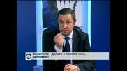 """Яне Янев: Защо за една година управление кабинетът одобри само проекта""""Карадере"""" ?"""
