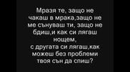 Mrazq Te