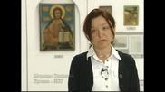 Вяра и общество - Българската армия спасява Зографския манастир през Балканската война