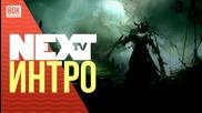 NEXTTV 018: Интро