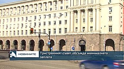 Емисия новини – 08.00ч. 12.12.2019
