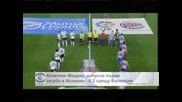 """""""Атлетико"""" (Мадрид) допусна първа загуба в Испания – 0:2 срещу """"Валенсия"""""""