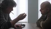 Под прикритие (2011) Сезон 2 Епизод 6 2/4