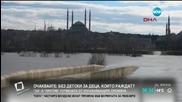 500 къщи в Турция са наводнени