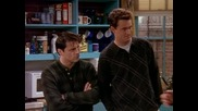 Friends S04-e18 Bg-audio