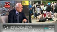 Божидар Димитров: САЩ, Франция и Англия – виновни за бежанската вълна