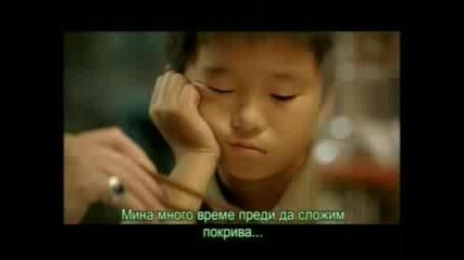 Реклама На Банка Дск