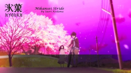 Saori Kodama - Mikansei Stride ( Hyouka Opening 2 Full )