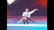 Jana Khokhlova & Sergei Novitski : Stop - Sam Brown