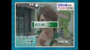 Lotte Gum ~ Haruhi Commercial ~