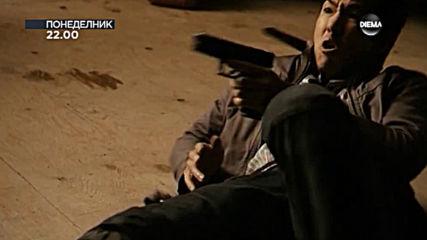 Опасен човек на 22 юли, понеделник от 22.00 ч. по DIEMA