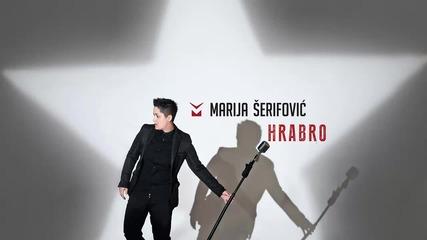 Marija Serifovic - Vidim te svuda - (audio 2014)