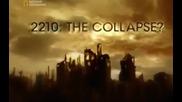 2210 - Гибелта на човечеството-бг.аудио