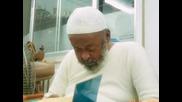 Seh Abdullah,harari (memet)