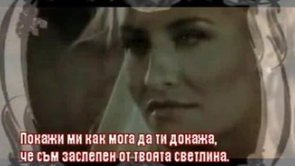 Oбичан от Теб ❣️ Marc Terenzi - I love to be loved by you / Превод /