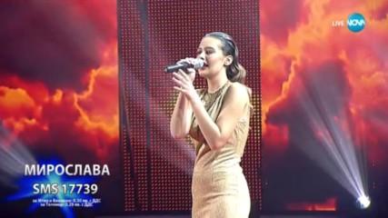 Мирослава сбъдна една мечта на сцената - Somewhere over the rainbow - X Factor Live (19.11.2017)