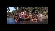 Blue Hawaii / Сини Хаваи (1961) Бг Субтитри Част 5 Dvd Rip