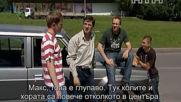 Меч (2009) 13 серия Bg subs