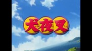 Inuyasha Fifth - Opening