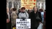 Медици протестираха пред парламента