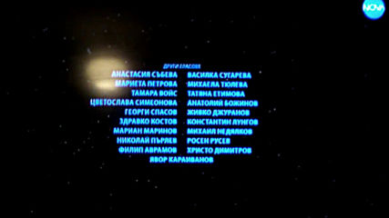 Междузвездни войни: Последните джедаи (синхронен дублаж на Александра Аудио, 2017 г.) (запис)