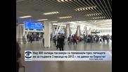 Над 800 хиляди пасажери са преминали през летищата ни за първото тримесечие на 2012 г.