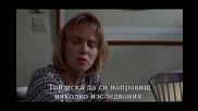 Проклятието (1996) - Бг Суб (1/3)