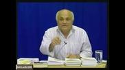 Георги Ифандиев И Янко Янков