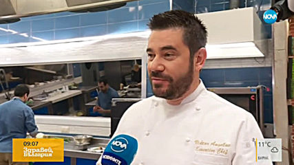 На Велики четвъртък - в кухнята на шеф Виктор Ангелов