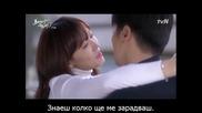 [bg sub] I Need Romance, Season 3 ep 1 1/2