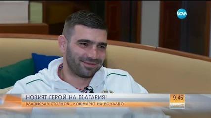 Владо Стоянов: И аз да бях на мястото на Роналдо, и аз щях да се ядосам