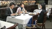 [easternspirit] 18-годишна булка (2004) E07-1