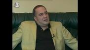 Слави Бинев срещу Бойко Борисов в Канал3 , част2
