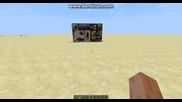Minecraft таен вход