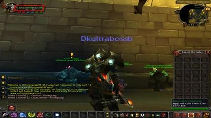 Moite Geroi na World of Warcraft 3.3.5 Lick King