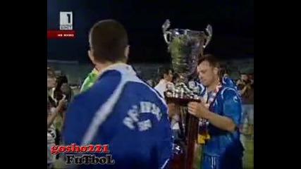 Левски спечели Суперкупата на България 2009 година