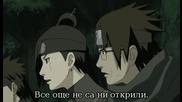 Naruto Shippuuden - 211 [bg sub] Високо качество