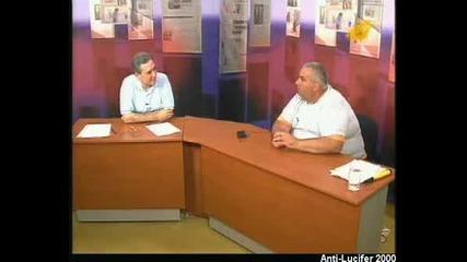 Диагноза И Георги Ифандиев 20.6.2008част - 2