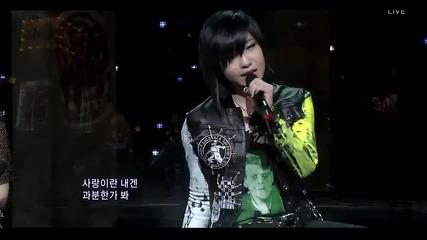 2ne1 - Lonely [live at S B S Inkigayo 29.05.2011][високо качество]