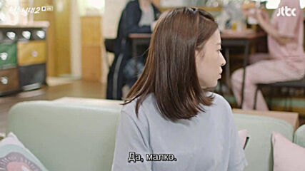 Age of youth S02 Е02