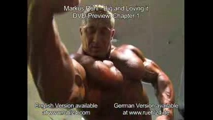 Markus R - Big and Loving it - Preview Chapter 1