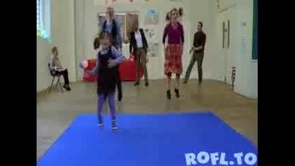 Родена За Да Танцува