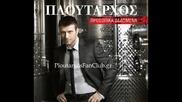 Giannis Ploutarxos - 08 - Prosopika dedomena (new Album 2010