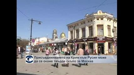 Присъединяването на Крим към Русия ще струва колкото още една олимпиада в Сочи