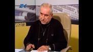 Диагноза с Георги Ифандиев 16.04.2014